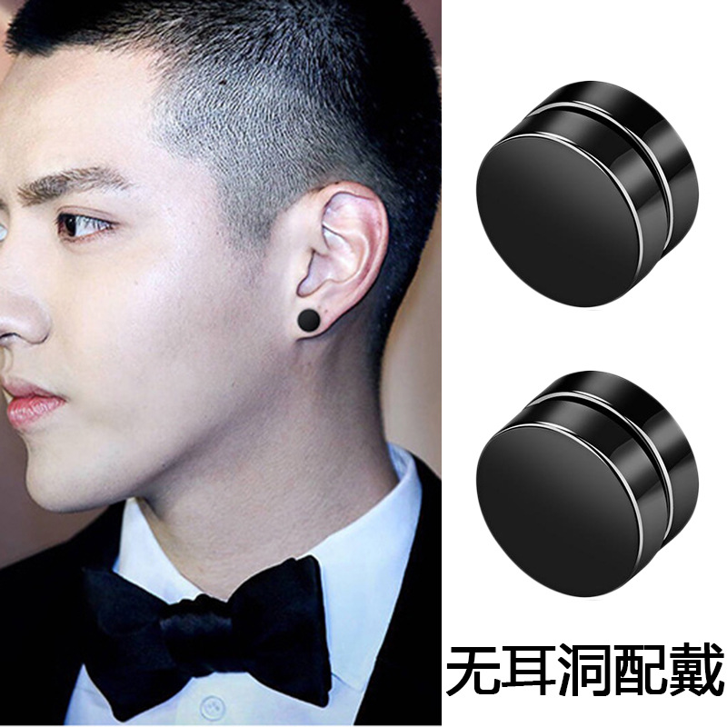 2pcs Punk Mens Strong Magnet Magnetic Round Ear Stud Set Non Piercing Earrings Fake Earrings Gift For Boyfriend Lover Jewelry