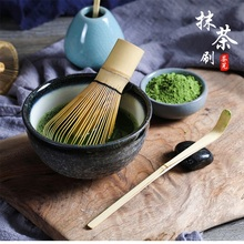 Japanese Tea Set Includes Matcha Bamboo Whisk Traditional Scoop & Tea Spoon Green Tea Accessories Kitchen Tool japanese tea brush practical matcha tea powder bamboo 64 whisk green tea chasen brush tool