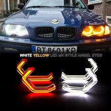 1 комплект белого и желтого цвета с украшением в виде кристаллов