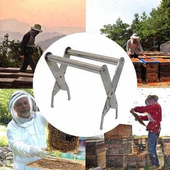 1 個ステンレス鋼蜂ハイブフレームホルダーキャプチャフレームグリップ養蜂アクセサリー増加ミツバチツールファーム Beework