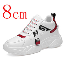 Elevator Shoes Height Increase Shoes  Women Leisure Shoes Heightening Shoes Girl Height Increase Insole 8CM Sneakers