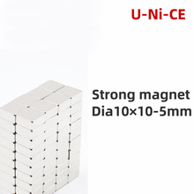 5/10/20pcs 10mm x 5mm Super powerful rare earth block magnet NdFeB 10x10x5 neodymium N35 magnets 10 * 5