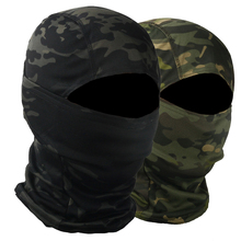 Skull Mask Biker-Face-Shield Helmet Balaclava Moto Tactical Cap Military Hunting Camouflage
