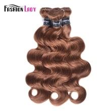 אופנה ליידי מראש בצבע חבילות הודי שיער טבעי מארג #30 Bodywave שיער 1/3/4 צרור לחפיסה ללא רמי שיער