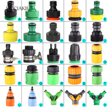 MUCIAKIE Variety Style Garden Tap 1 2 #8243 3 4 #8243 Male Female Thread Nipple Joint 1 4 #8243 Hose Quick Connector Irrigation Water Splitters cheap Plastic Watering Kits