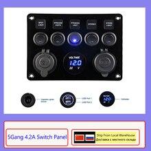Kippschalter Kippschalter Panel Für BMW E46 Audi A4 B8 Auto Marine Boot Digital Voltmeter Dual USB Port 12V taste Schalter Zubehör