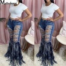 Модные джинсовые расклешенные брюки женские рваные джинсы в