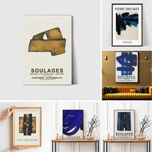 Pierre Soulages konsttryck, Soulages affisch