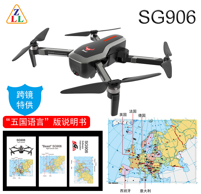 Sg906 4K High-definition Aerial Photography 5g Double GPS Intelligent Following Brushless Folding Unmanned Aerial Vehicle Quadco