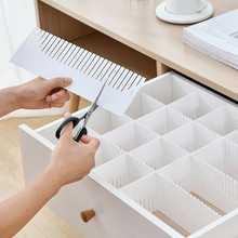 Регулируемый пластиковый разделитель для ящиков полки хранения