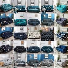 Elástico canto sofá capa para sala de estar 2/3/4 estiramento capa para sofá puff seat poltrona montar slipcover casa decoração
