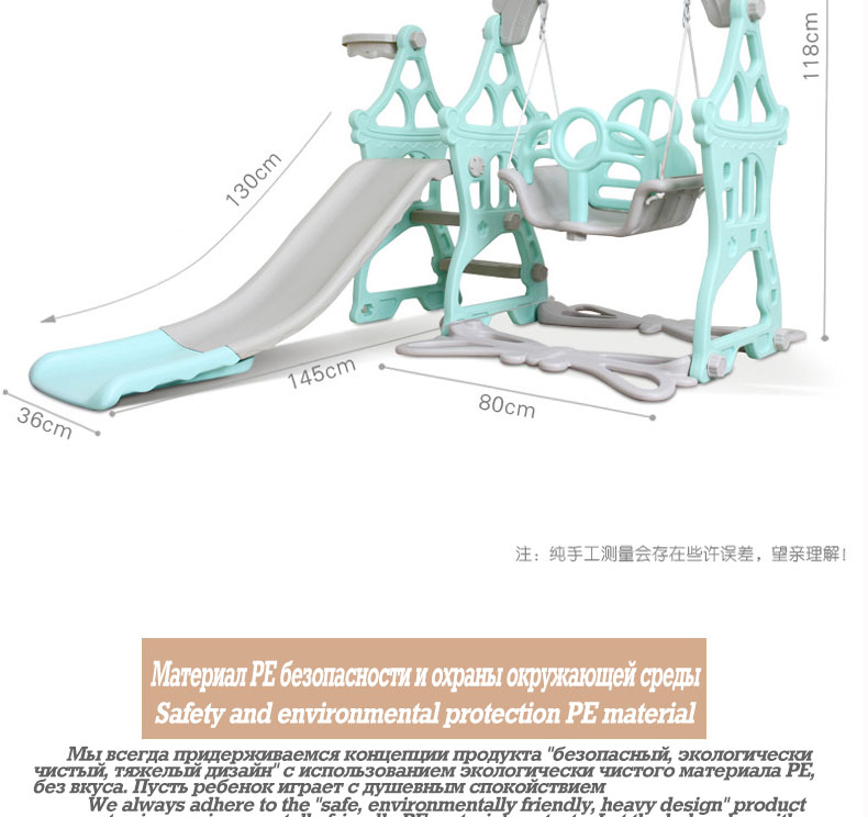 H1ad77ebfdace41219326812215fa528bS 3 in 1 Baby Slides And Swing Chair Basketball Story Home Kids Playground Plastic Slides Set Toy Indoor Family Kindergarten