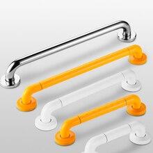 Ручка для унитаза, поручни для ванны, ручка для душа, балансировочная штанга для ванной, поручни для защиты душа