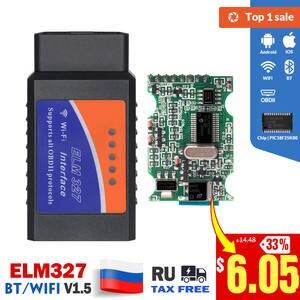 Auto-Diagnostic-Tool Obd2 Scanner PIC18F25K80 Elm 327 V1.5 Pc/tablet OBDII Pk-Icar2 Bluetooth/wifi