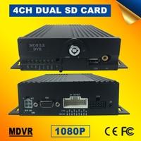 LSZ Mobile DVR 4 Channel 1080P Freeware CMSV6 4CH Bus AHD MDVR