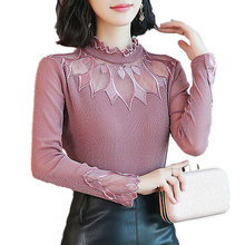 Женская кружевная блузка с длинным рукавом в стиле пэчворк весна