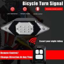 Умный поворотный сигнал для велосипеда светодиодный задний фонасветильник