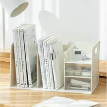 Multifunction Book Holder Office Desk Organizer Stationery Storage Book Shelf  With Drawer
