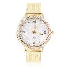 Women's Crystal Round Quartz Stainless Steel Mesh Band Wrist Watch