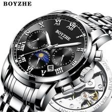 цена BOYZHE Mens Luxury Brand Automatic Mechanical watch Fashion Stainless Steel Business Waterproof Sports Watches Relogio Masculino онлайн в 2017 году