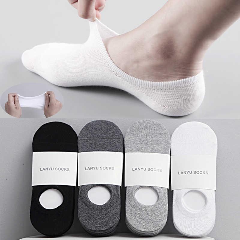 5 짝/몫/많은 패션 해피 남자 보트 양말 여름 가을 비 슬립 실리콘 보이지 않는 코튼 양말 남성 발목 양말 슬리퍼 Meia