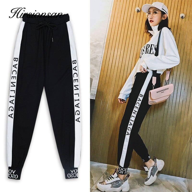 Hirsionsan 2020 Spring Korean Joggers Women High Elastic Waist Pants Ankle Length Side Letter Print Sportwear Pants Harem Pants