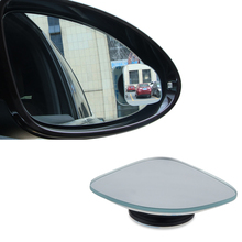 HD Frameless Blind Spot Mirror - Fan Shaped 2.5 Convex Glass Mirror 1 Pair carmate fan shaped sub mirror one pair in