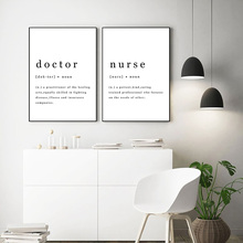 Black And White Print Painting Doctor Nurse Canvas Art Nordic Posters Prints Minimalist Picture Home Decor