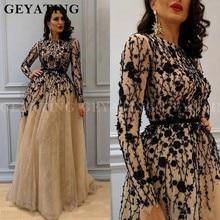 Robe de soirée en dentelle, col haut, manches longues, col haut, robes élégantes, robes élégantes, style Dubai, Champagne, perles, modèle saoudien, modèle 2020