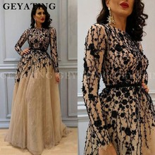 Saudi Arabic Long Sleeve Evening Dress Dubai Champagne Lace Crystal Beaded Evening Dresses 2020 High Neck Ladies Formal Gown