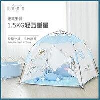 Novo estilo tenda para crianças jogar casa de brinquedo dentro e ao ar livre bebê princesa castelo acampamento ao ar livre casa jogo dobrável   -
