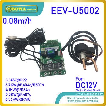 0.08m3/h EEV with 12Vdc controller & 4pcs NTC sensors is great choice for AC of machineshop trucks & technical vehicles