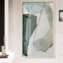 Современная абстрактная картина геометрической формы скандинавский