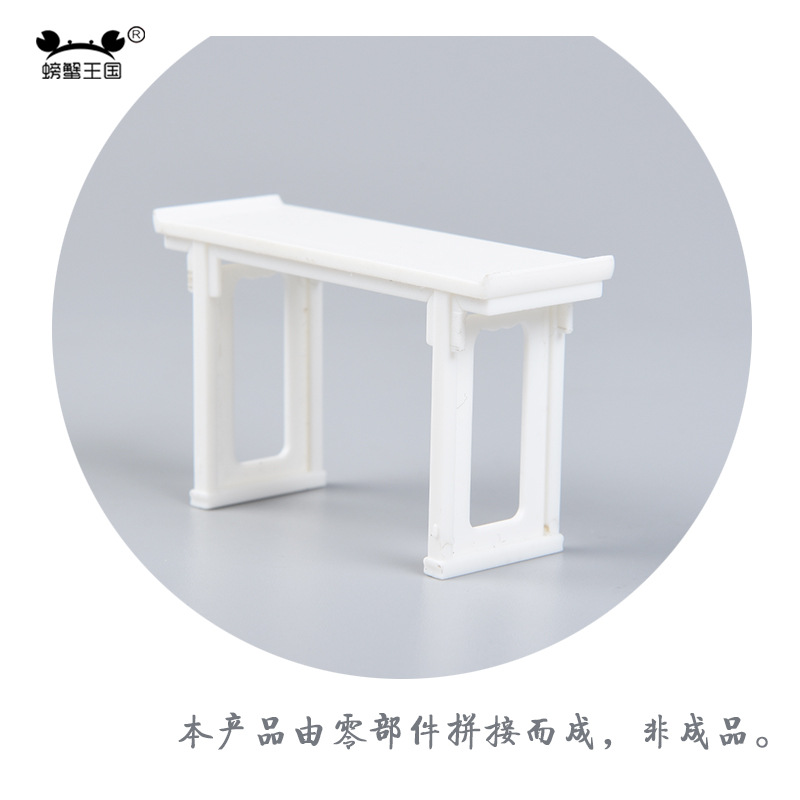 Crab Kingdom Building Model Material Indoor Landscape Chinese Style Furniture Ming-Style Qiao Tou