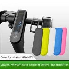 Водонепроницаемый чехол для Ninebot G30 MAX электрический скутер дисплей экран Защитная крышка оболочки для скутера запчасти