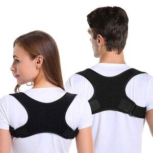 Adjustable Medical Back Postur