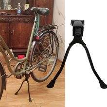 Double Leg Bicycle Bike Kickstand Center Kick Stand Mount Fits 26 and Above for Road