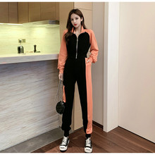 Women's Two-piece Set Fashion Casual Sports Suit White Balck Contrast Slim Crop Tops + Long Pants Female Tracksuit 2020 Spring