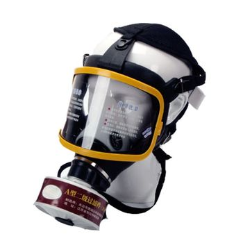 Full Face Respirator Gas Mask for Painting Spary Smoke Fire Synthesis Protection