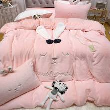 Cute Rabbit Ear Embroidery Pink White Gray Yellow Fleece Fabric Winter Girl Bedding Set Velvet Duvet Cover Bed sheet Pillowcases(China)