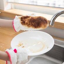 Бамбуковые чистящие перчатки для кухни бытовые мытья посуды