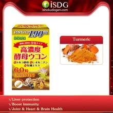 ISDG куркума добавка. Защита печенья, повышающий иммунитет и противовоспалительный. 60 капсул