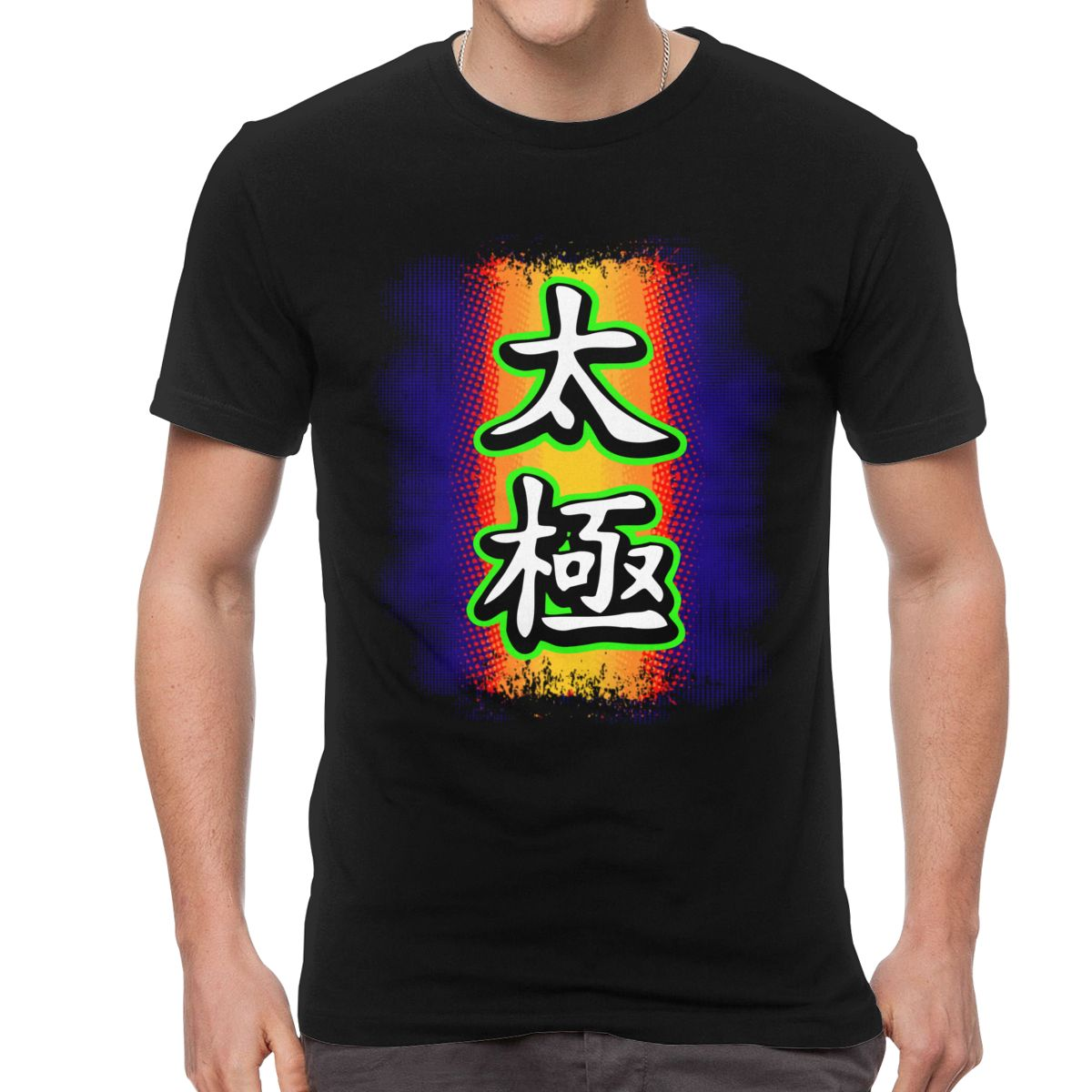 Мужская футболка в стиле ретро Тай чи чуань крутые футболки с китайским персонажем Тай Цзи топы с короткими рукавами хлопковые футболки с принтом летняя одежда