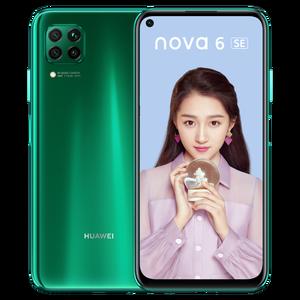 Image 2 - Orijinal HUAWEI Nova 6 SE SmartPhone 6.4 inç Kirin 810 Octa çekirdek Android 10.0 GPU Turbo yüz kilidini