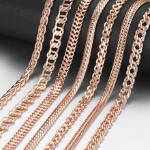 Necklace For Women Men 585 Rose Gold Venitian Curb Snail Foxtail Link Chains Necklace Fashion Jewelry 50cm 60cm CNN1 cheap Trendsmax Copper Chains Necklaces TRENDY Metal ROUND All Compatible Party No Pendant 100 Brand New Guangdong China (Mainland)