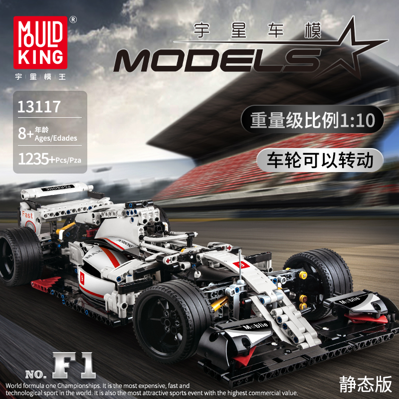 City Creative MOC Technic Series The F1 Racing Car Set Assemble Building Blocks Bricks Toys For Children Compatible with lepined image
