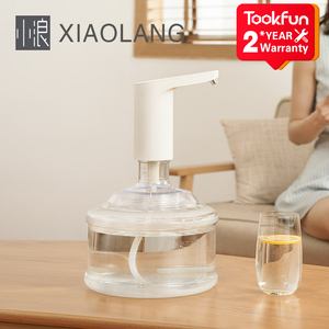 New XiaoLang Sterilization Water Dispenser Home Office automatic Touch Water Purifier Electric Pump UVC Ultraviolet