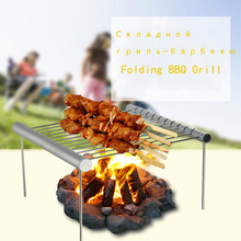 цена на Portable Stainless Steel BBQ Grill Outdoor Travel Camping Folding BBQ Grill Mini Pocket BBQ Grill Barbecue Accessories