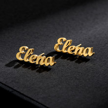 1 Pair Stainless Steel Personalized Name Earring Customize Initial Cursive Nameplate Stud Earrings For Women Bijoux Femme 2019(China)