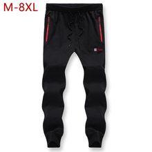 Man Oversized Pant Clothing Large Size Autumn Casual Brand Classic Straight Loose Joggers